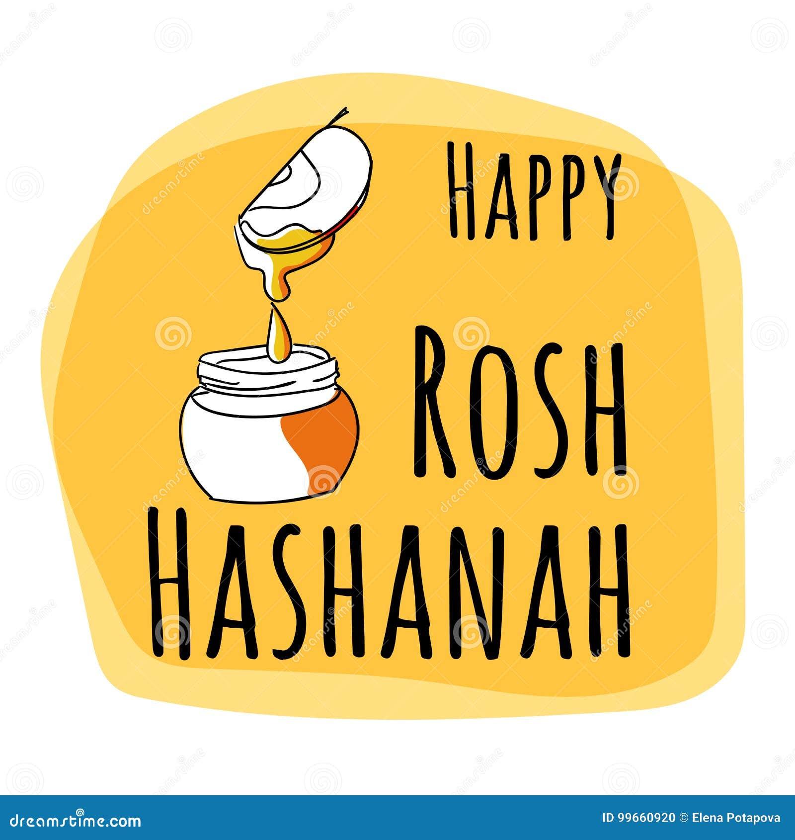 Rosh Hashana - Jewish New Year - Greeting Card Set Design ...