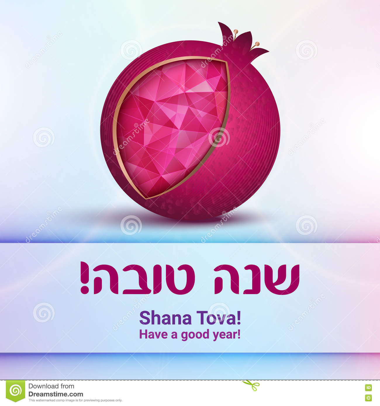 Jewish new year greeting cards image collections greeting card rosh hashana jewish new year greeting card stock vector rosh hashana jewish new year greeting card kristyandbryce Gallery