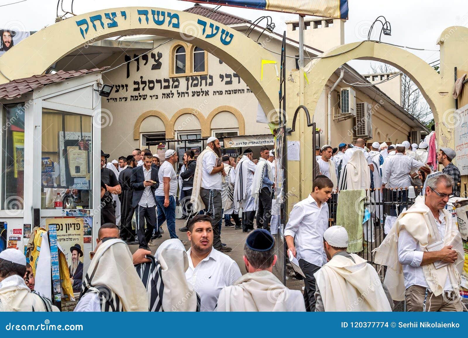 Rosh Hashanah, εβραϊκό νέο έτος 5778 Γιορτάζεται κοντά στον τάφο του ραβίνου Nachman Προσκυνητές κοντά στη συναγωγή