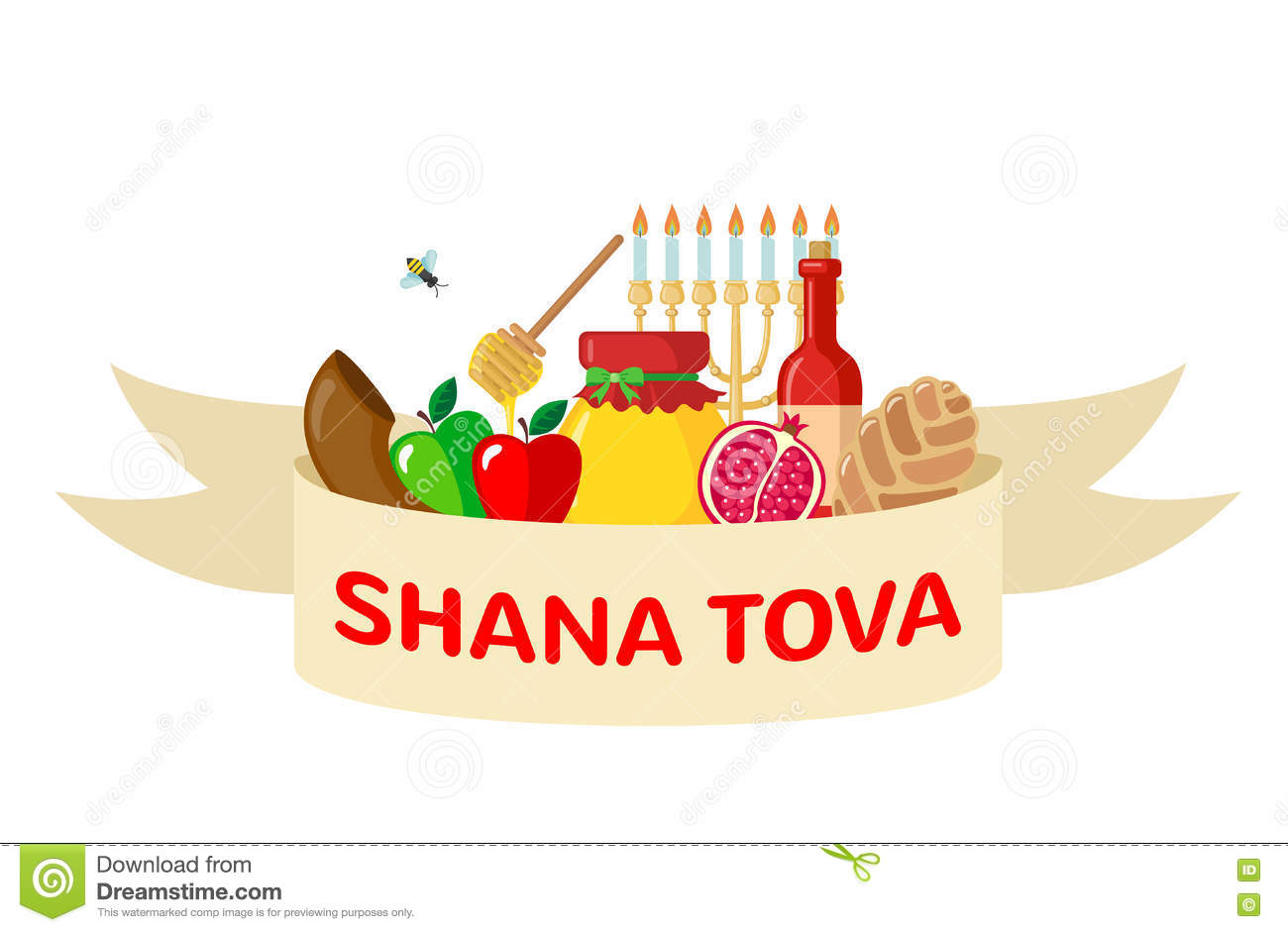 Rosh hashanah banner stock vector illustration of card 76459970 download comp m4hsunfo