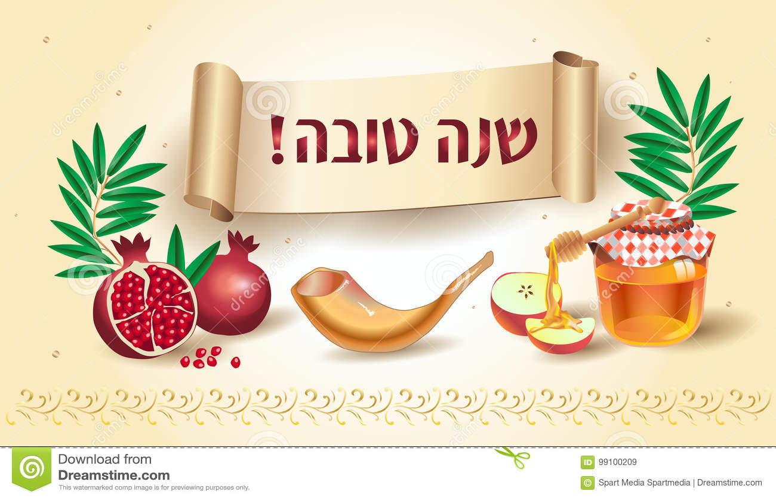 Rosh Hashanah Card Stock Vector Illustration Of Floral 99100209