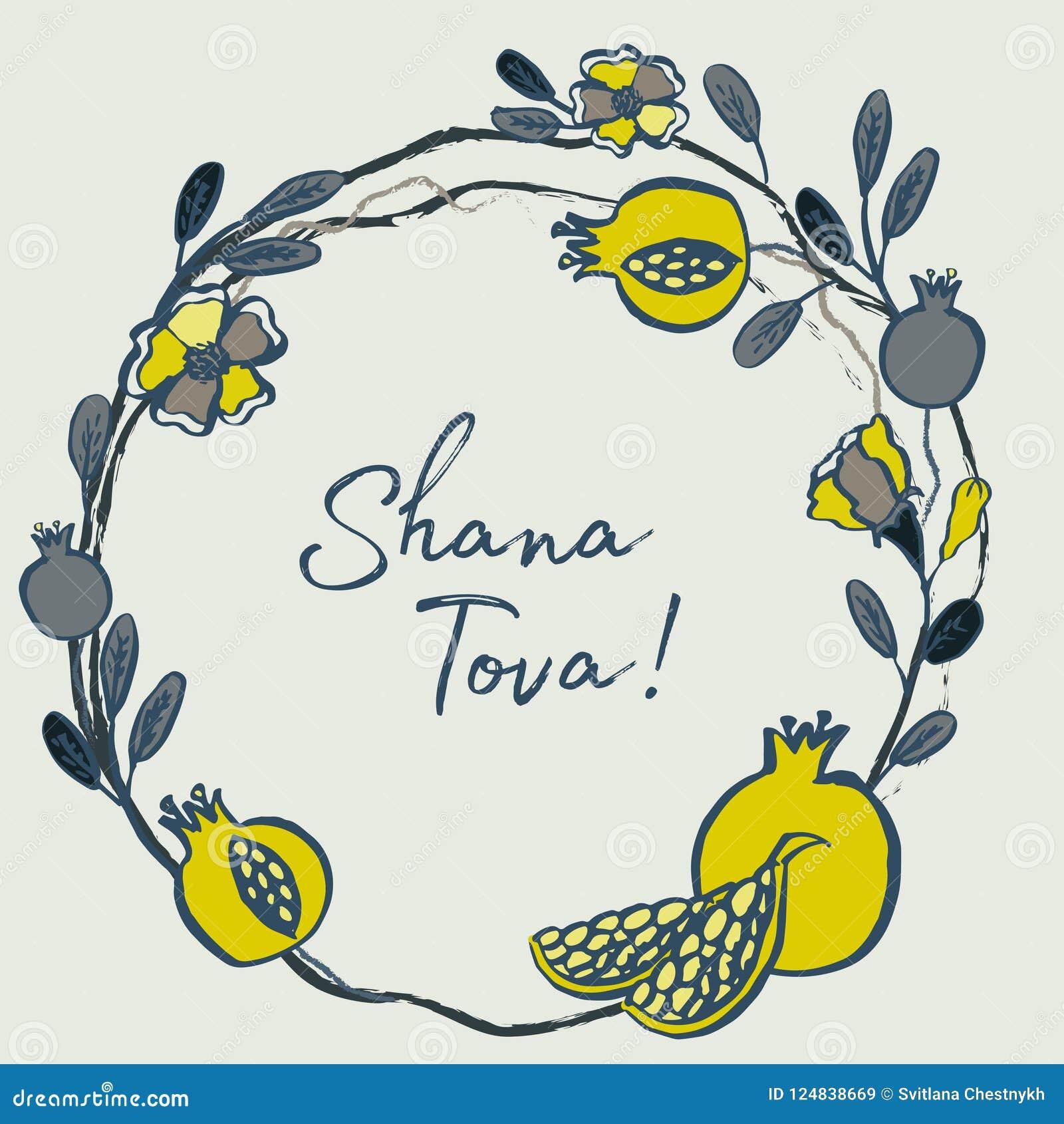 Rosh Hashanah Card Jewish New Year Greeting Text Shana Tova Stock