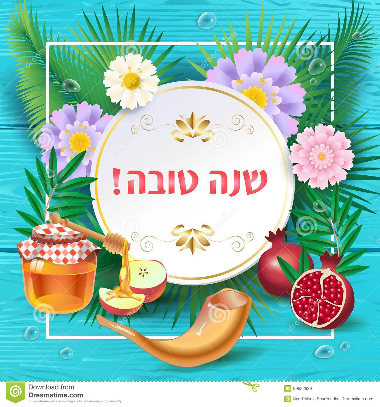 Rosh hashanah stock vector illustration of israel dipper 99622939 download rosh hashanah stock vector illustration of israel dipper 99622939 m4hsunfo