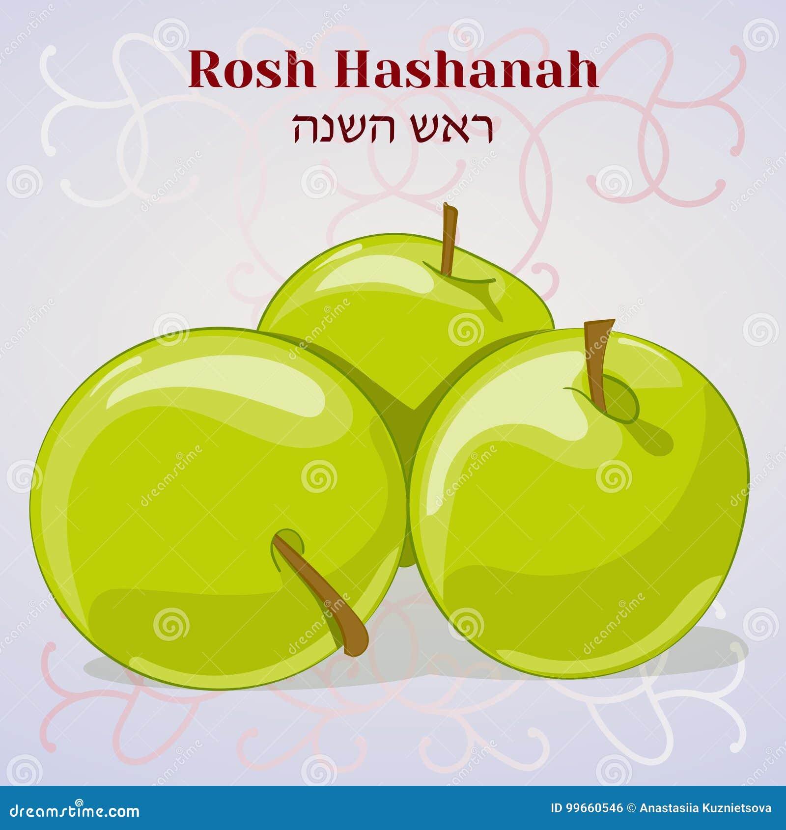 Rosh Hashanah Cartão Judaico Do Ano Novo Com As Maçãs No Estilo Dos  Desenhos Animados Ilustração do Vetor - Ilustração de pomegranate, fundo:  99660546