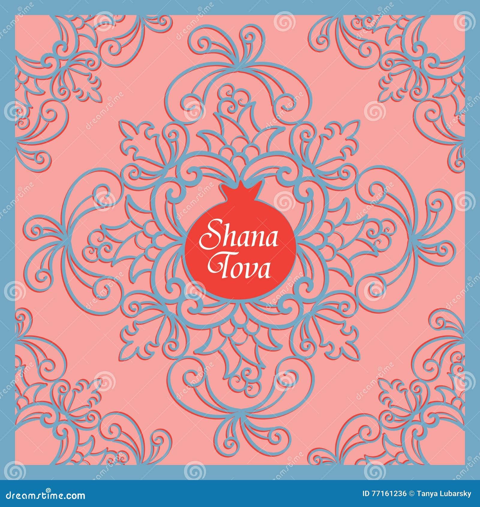 Rosh Hashanah - carte de voeux juive de nouvelle année Carte de voeux tirée par la main de vecteur avec le mandala floral