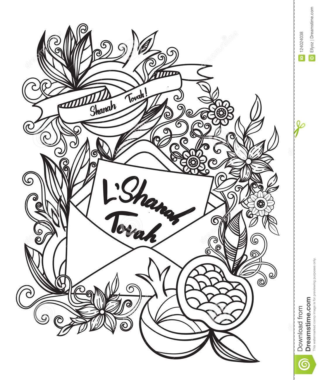 Rosh Hashanah Coloring Page Stock Vector Illustration Of Vector Pomegranate 124024038