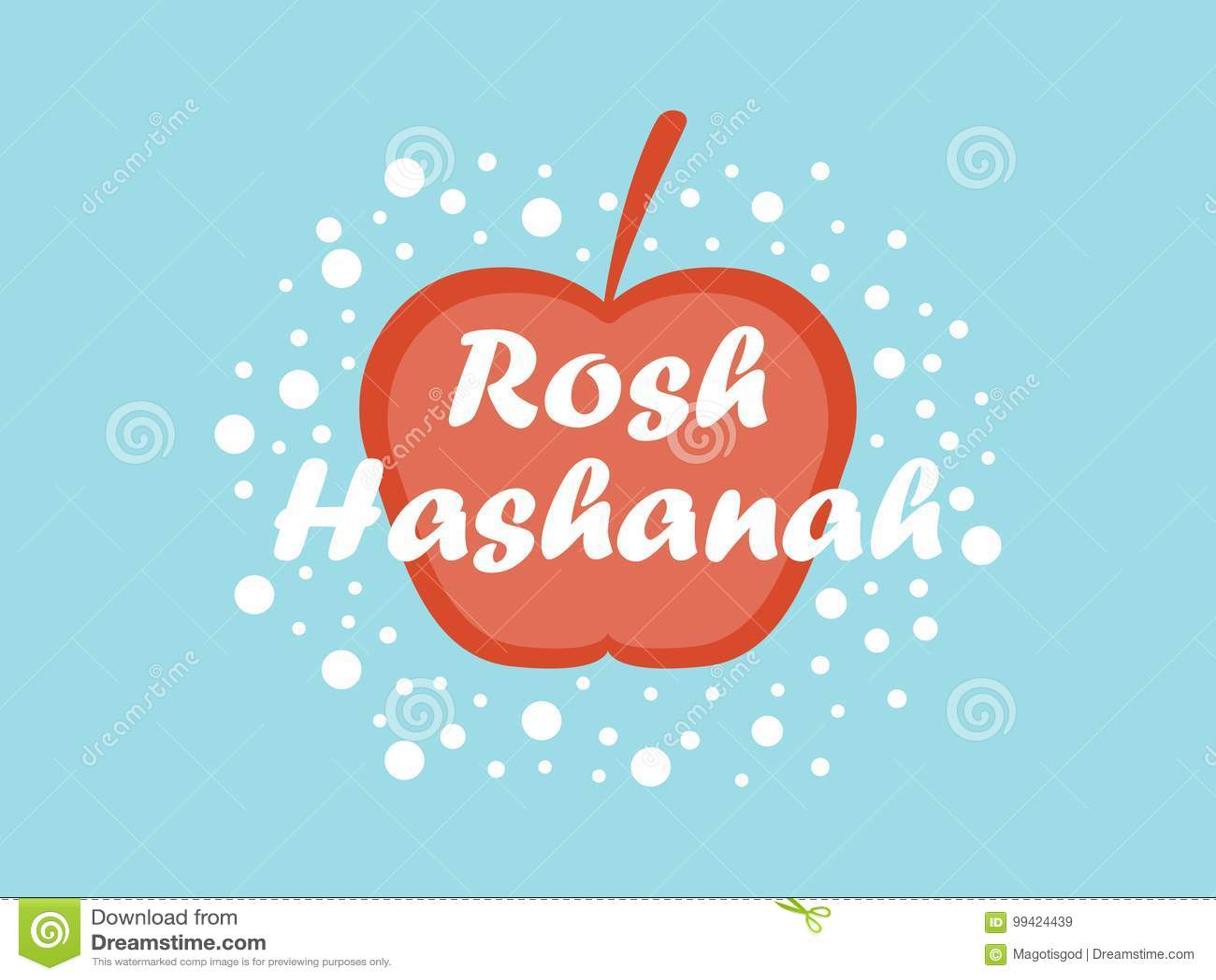 Rosh hashanah greeting card design jewish new year shana tova red download rosh hashanah greeting card design jewish new year shana tova red apple m4hsunfo