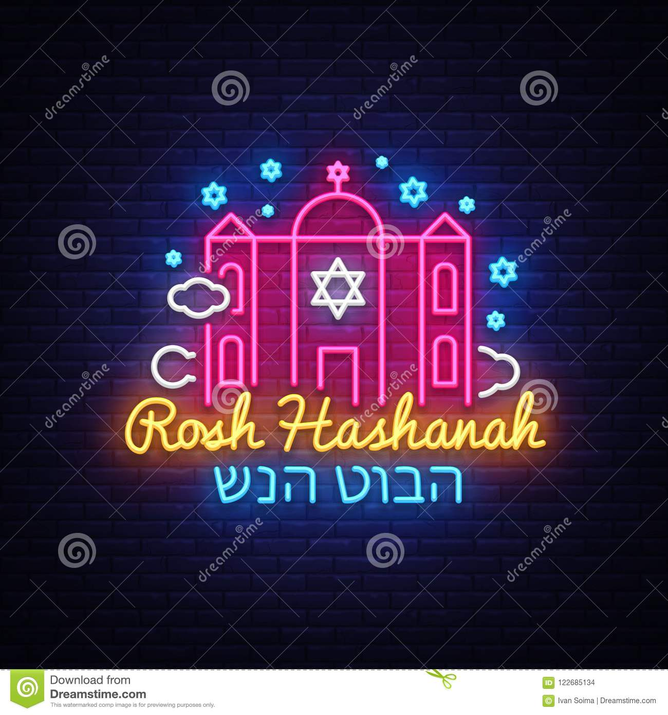 Rosh hashanah greeting card design templet vector illustration download comp m4hsunfo