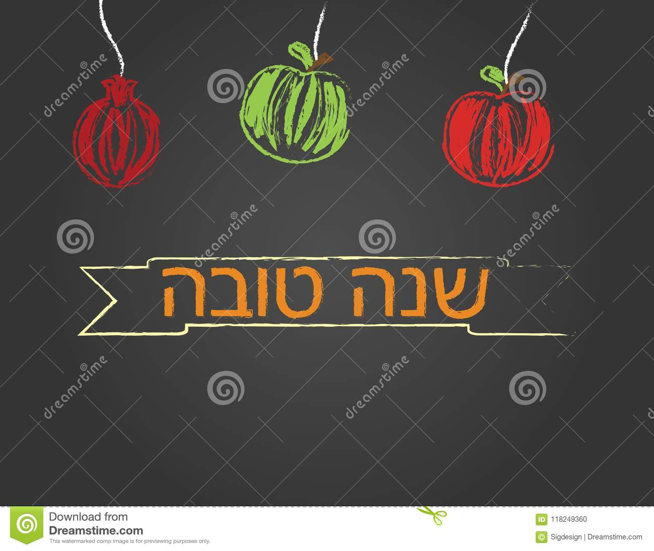 Rosh hashanah greeting card hebrew shana tova banner apples and download rosh hashanah greeting card hebrew shana tova banner apples and pomegranate on black m4hsunfo