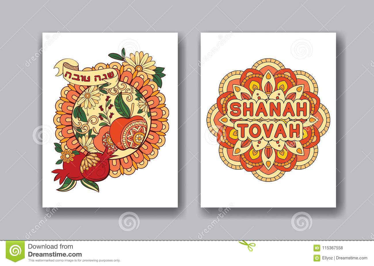 Rosh Hashanah Greeting Card Stock Vector Illustration Of Apple