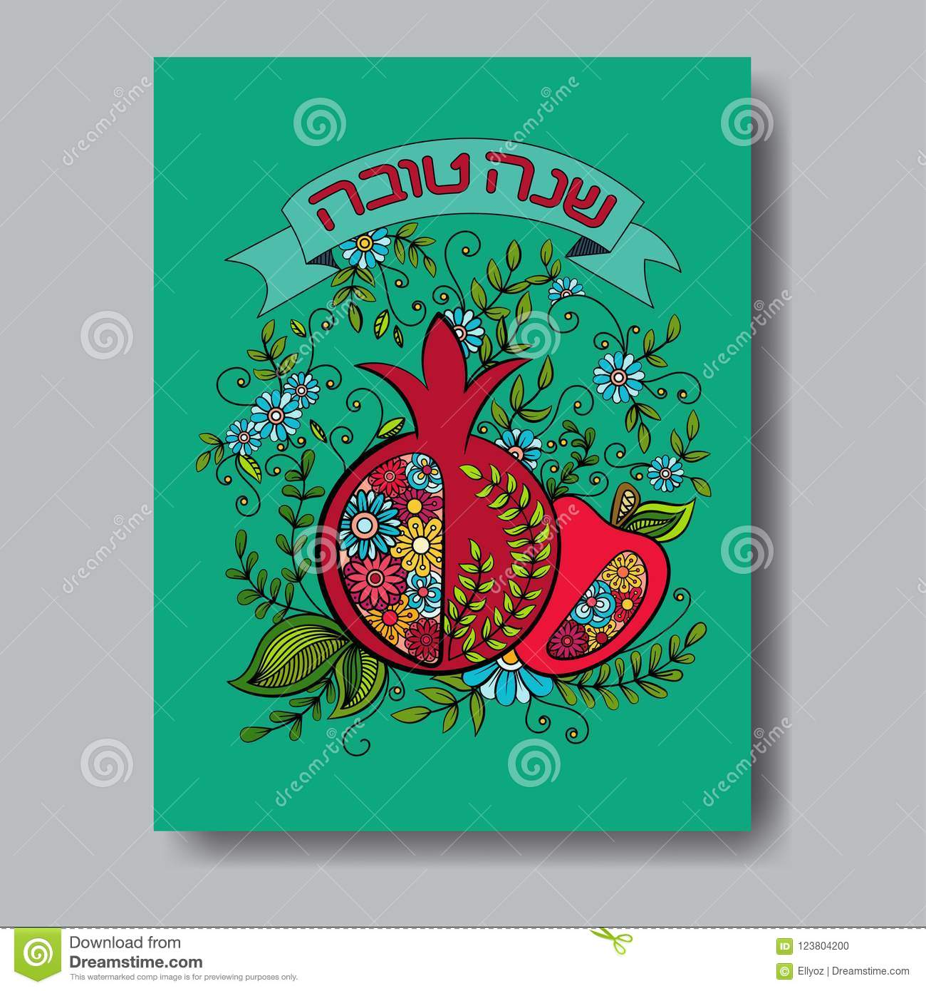 Rosh hashanah greeting card stock vector illustration of line rosh hashanah jewish new year greeting card template with apple and pomegranate hebrew text happy new year shanah tovav hand drawn vector illustration m4hsunfo