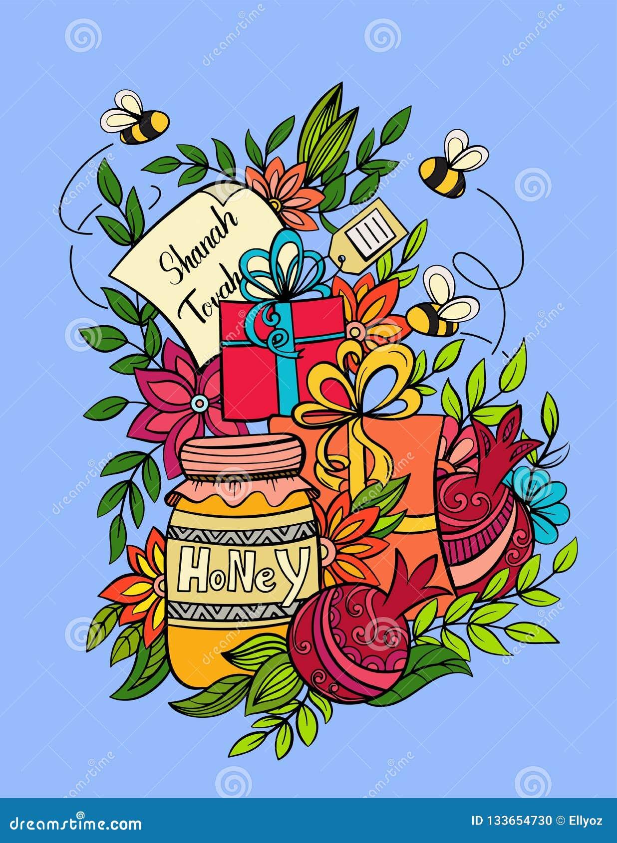 Rosh Hashanah Greeting Card Stock Vector - Illustration of ...