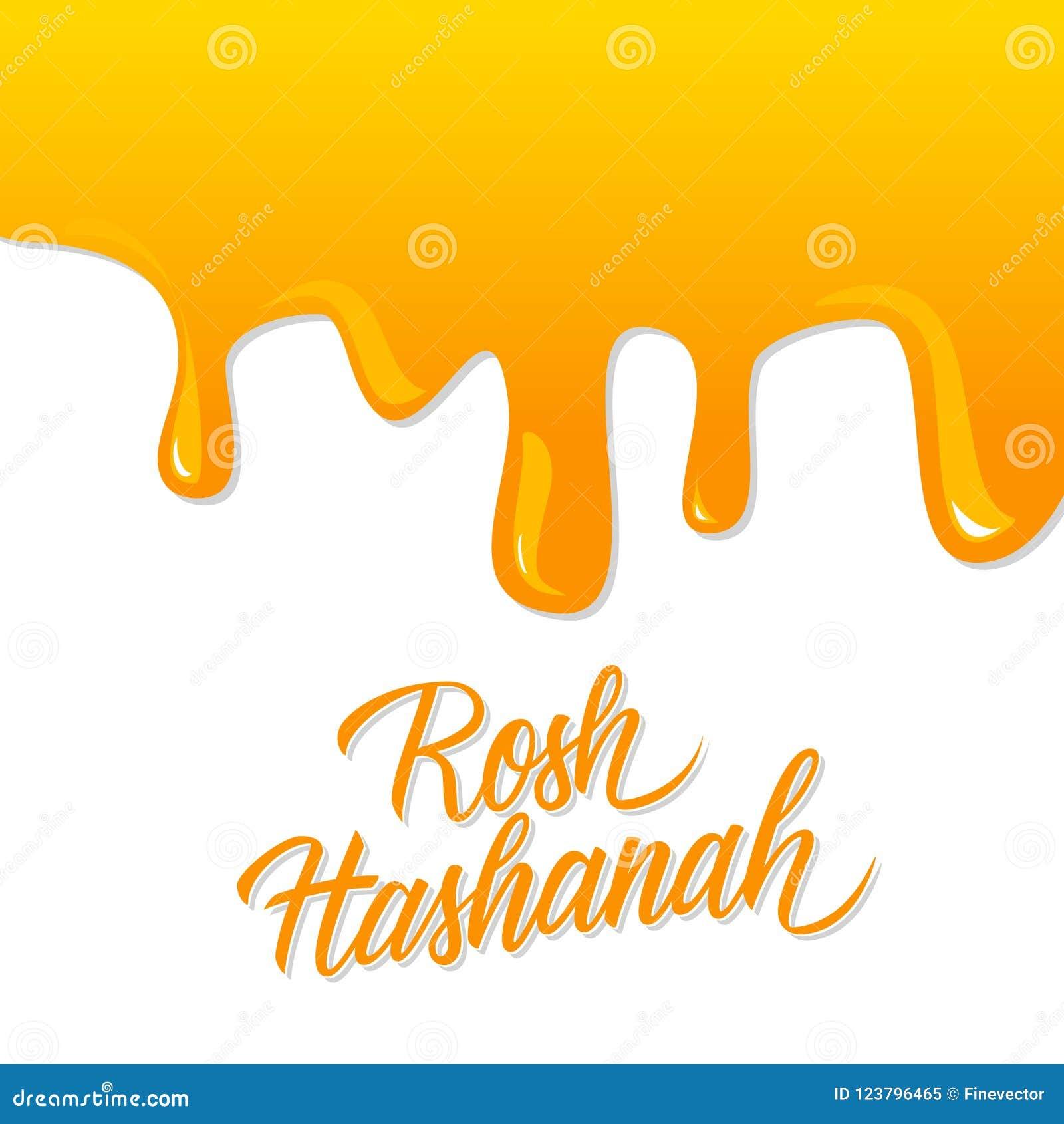 Rosh Hashanah Hand Lettering With Liquid Honey Background Jewish