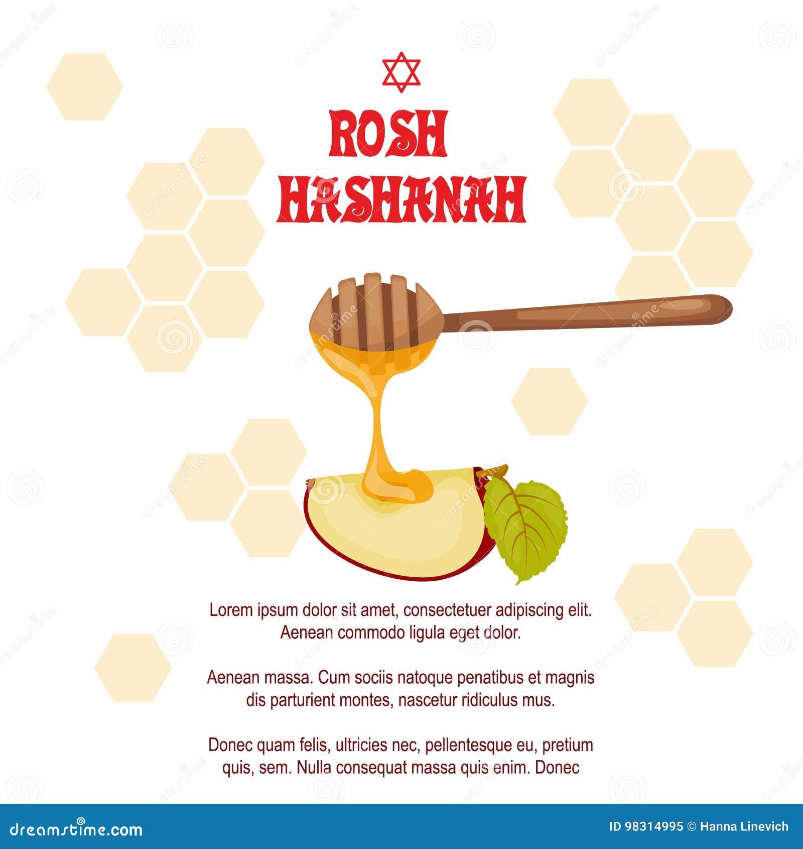 Rosh hashanah jewish new year greeting card stock illustration download rosh hashanah jewish new year greeting card stock illustration illustration of hashana natural m4hsunfo