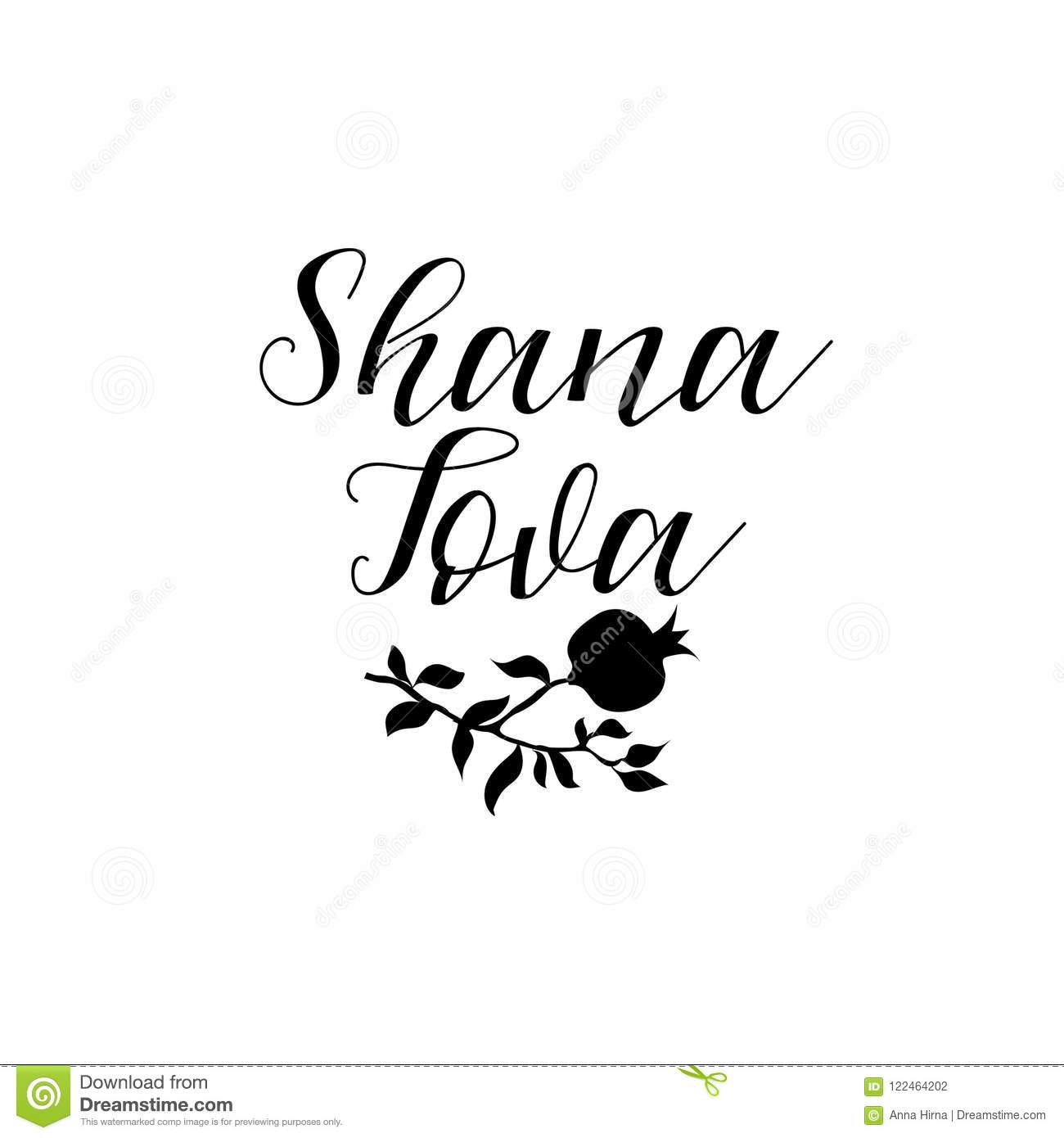 Rosh hashanah jewish new year greeting card text shana tova shana tova lettering jewish new year template for postcard or invitation card banner poster isolated on white background m4hsunfo