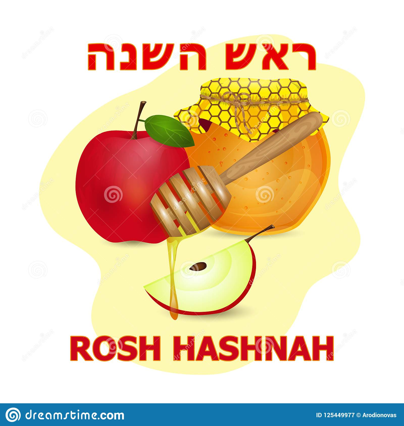 Rosh Hashanah Jewish New Year Greeting Card Stock Vector ...