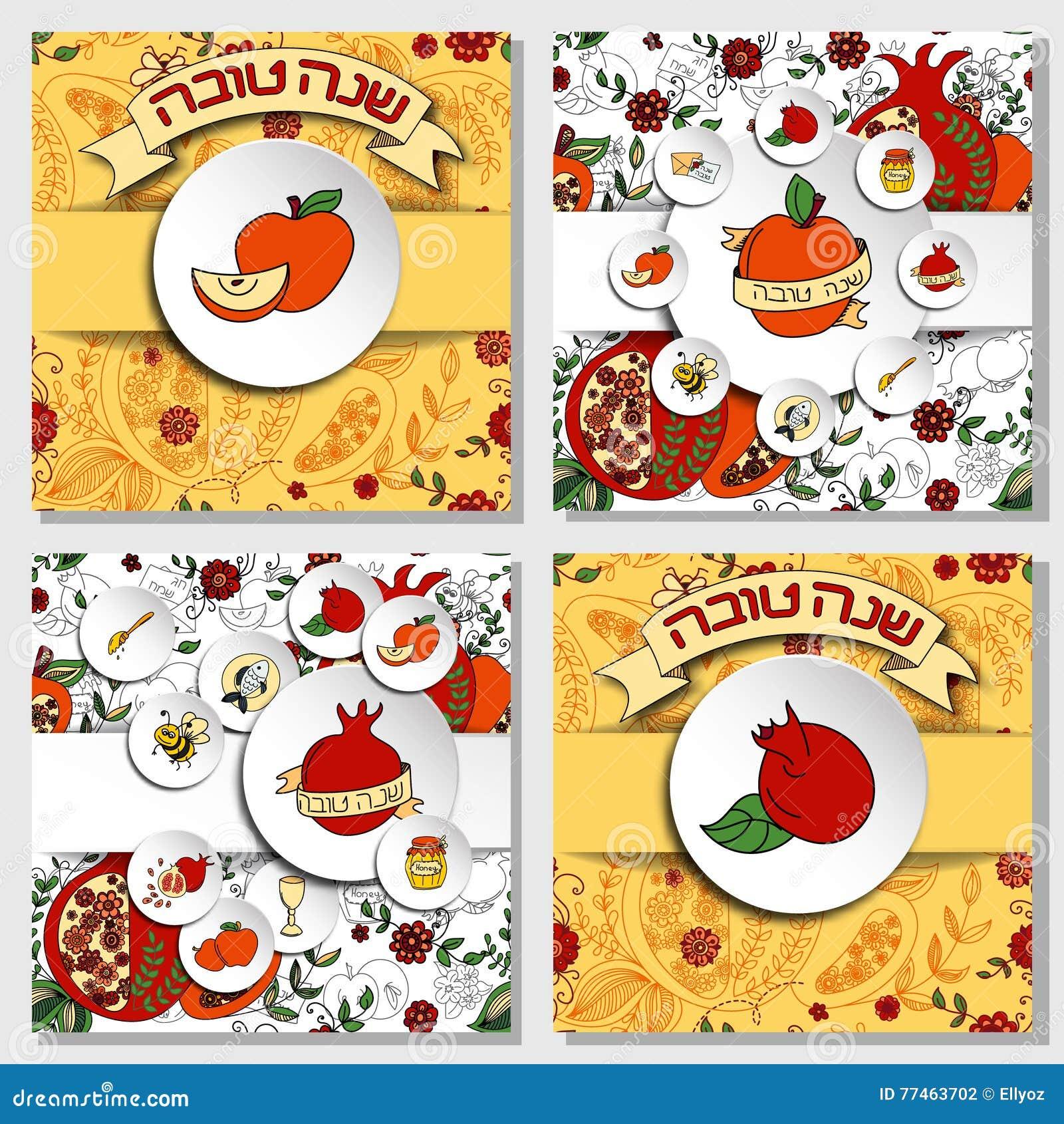 Rosh hashanah jewish new year greeting cards set stock vector rosh hashanah jewish new year greeting cards set royalty free vector m4hsunfo