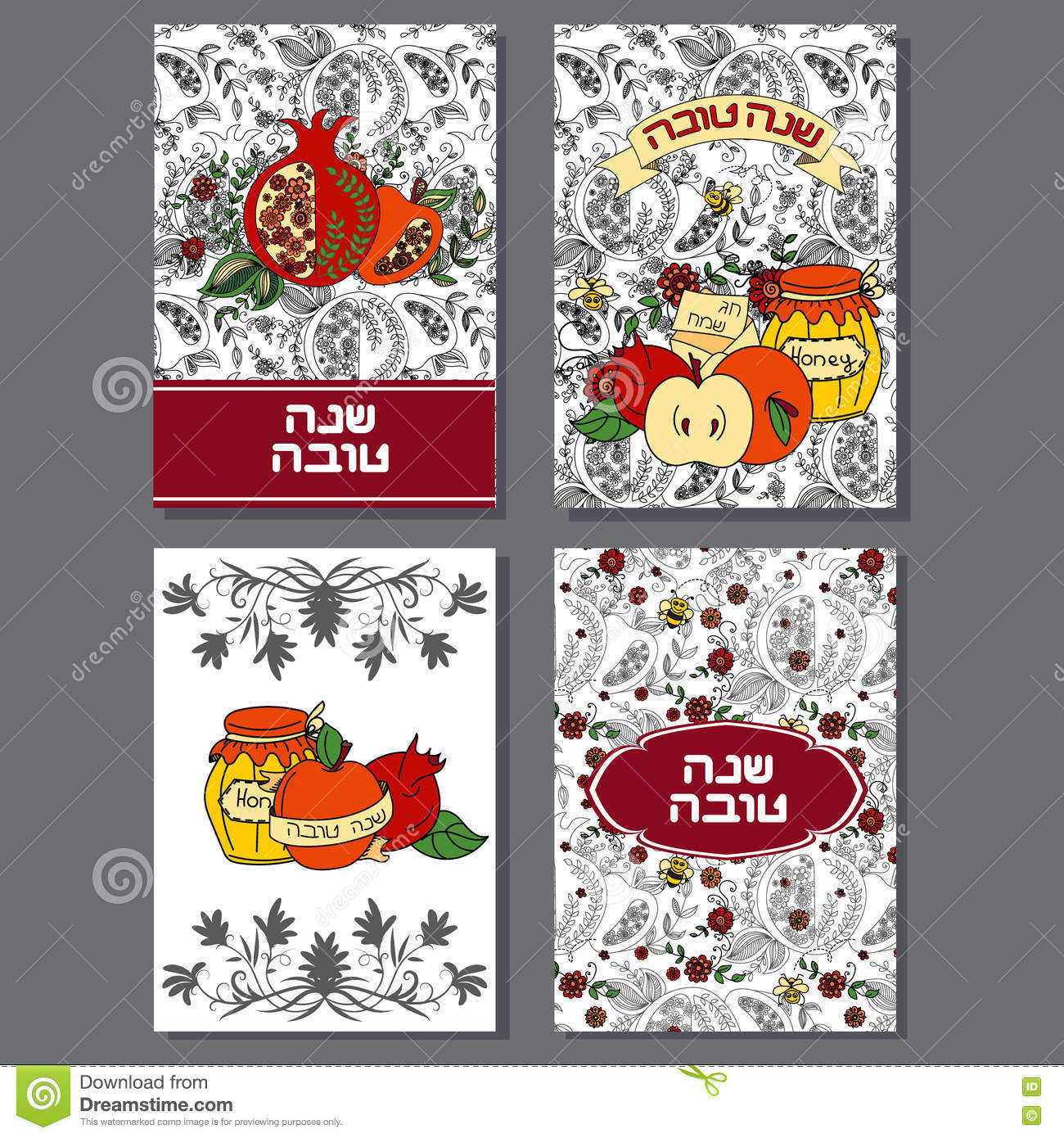 Rosh Hashanah Jewish New Year Greeting Cards Set Stock Vector