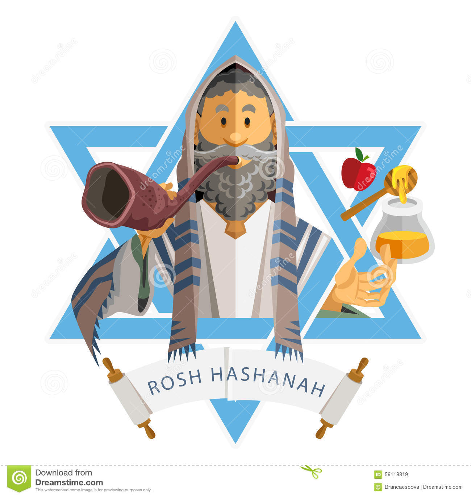 Rosh Hashanah Jewish New Year Yom Kippur Stock Vector Illustration