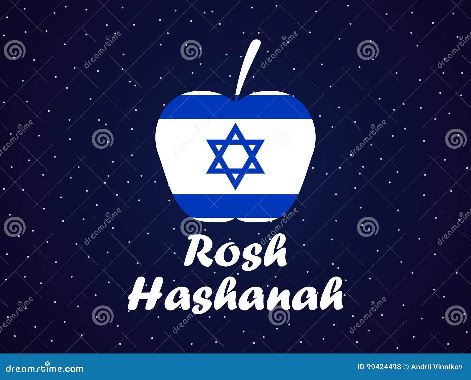 Rosh Hashanah Nuovo anno ebreo di progettazione della cartolina d auguri Shana Tova