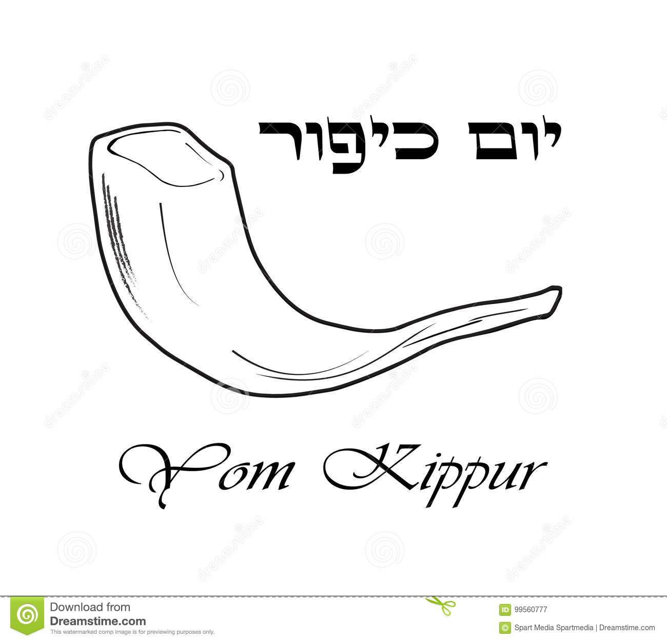 Yom Kippur Shofar Stock Vector Illustration Of Hebrew 99560777