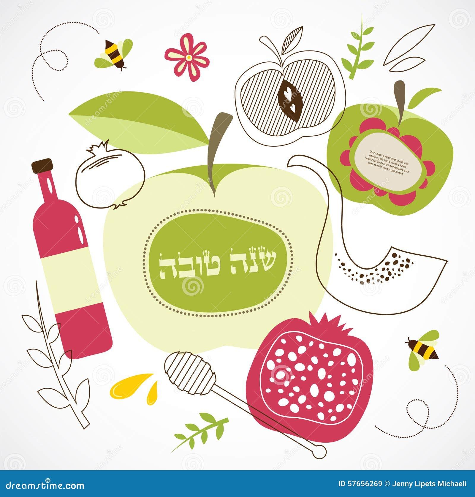 Download Rosh Hashanah - żydowski Wakacje Tradycyjny Ilustracja Wektor - Ilustracja złożonej z jewishness, szczęśliwy: 57656269
