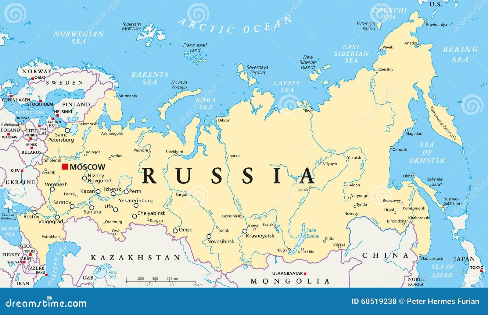 Rosja Polityczna Mapa Ilustracja Wektor Ilustracja Zlozonej Z