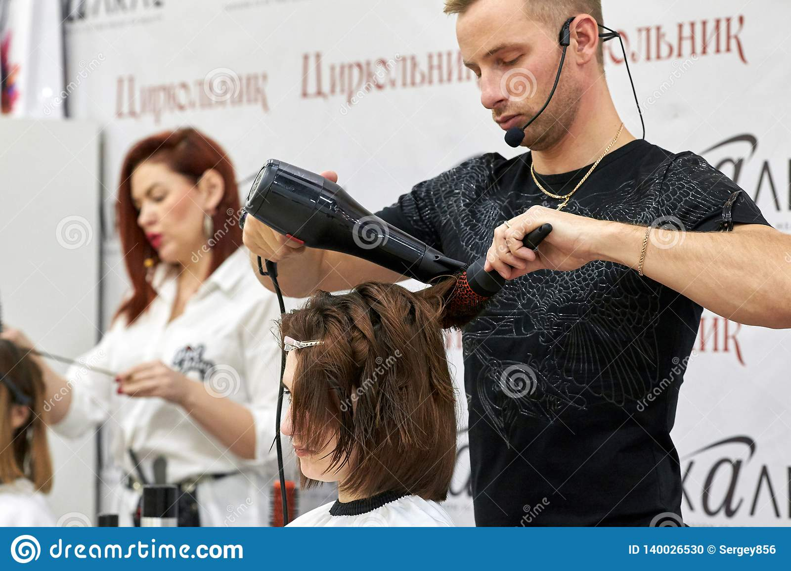 Master Class On Modern Trends In Hairstyles Editorial Image - Image ...