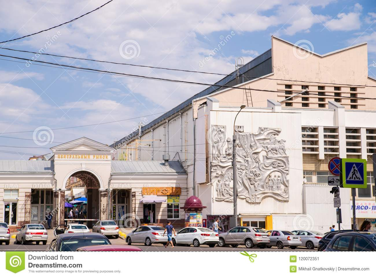 The situation in the real estate market in Rostov
