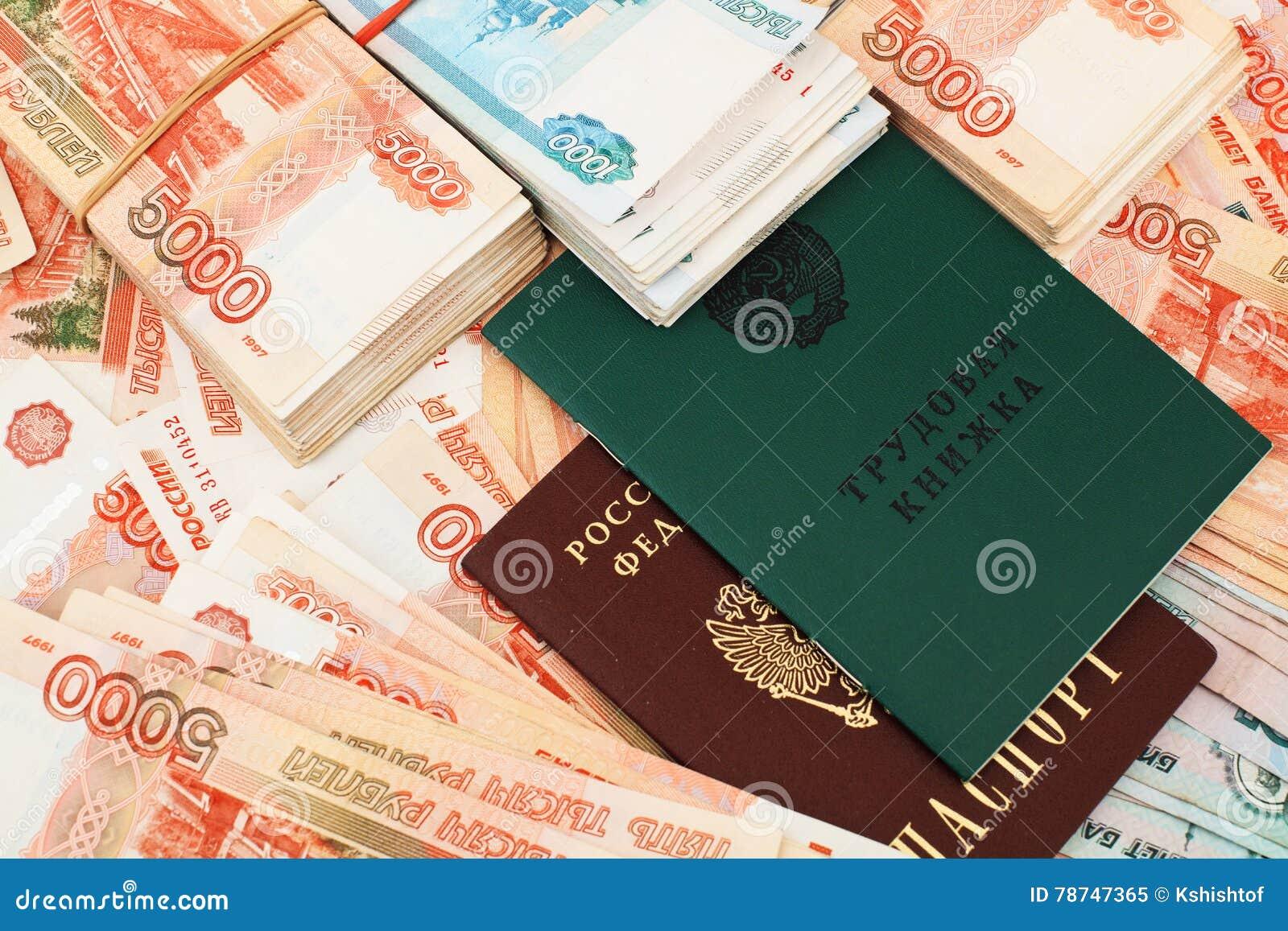 Rosyjska pracy książka i milion rubli