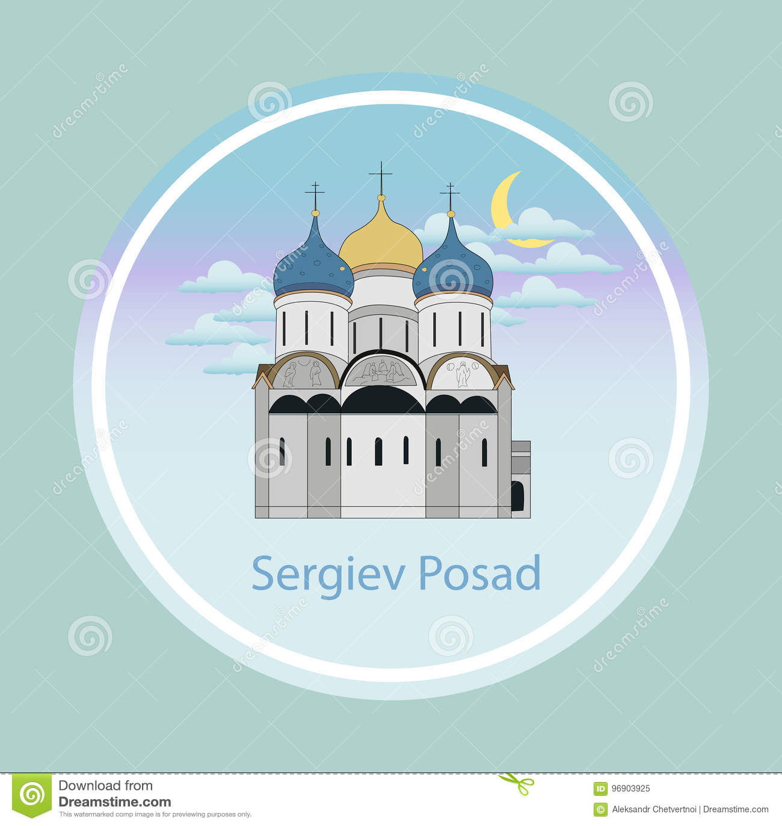 Rosyjski Kościół Prawosławny ikona odizolowywająca na białym tle