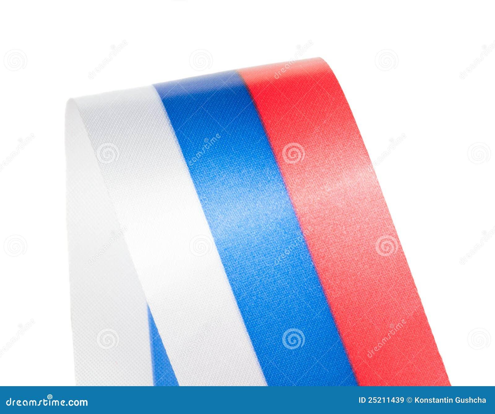 Rotation Der Russischen Markierungsfahne Stockbild