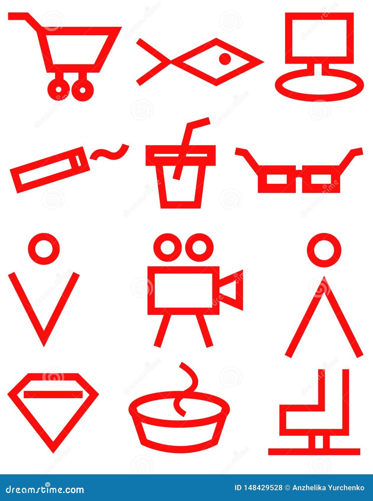 Rote Supermarktnavigationszeichen auf weißem Hintergrund, Ikonen, Speicher, Markt