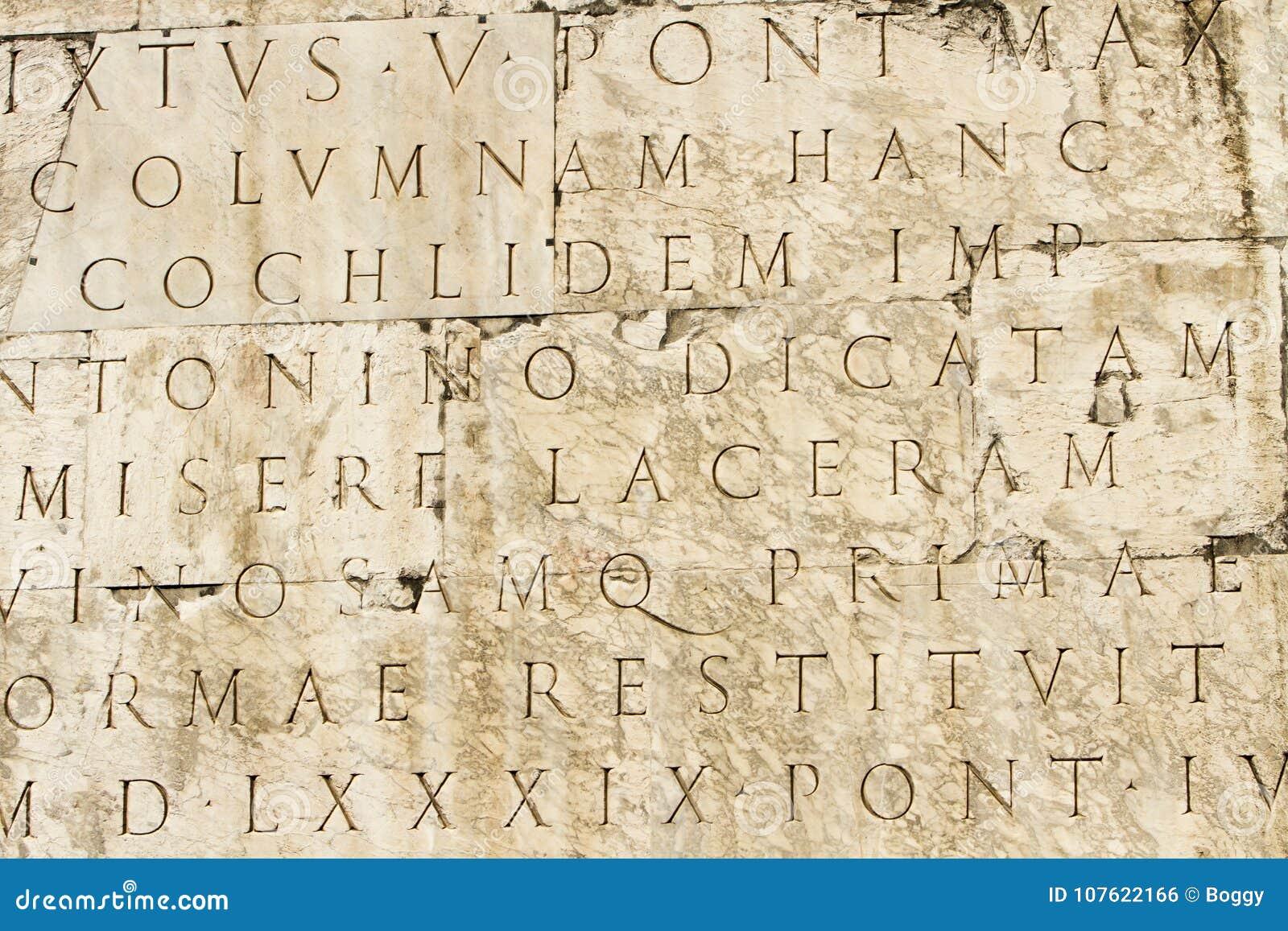 ismerd tradus a romana)