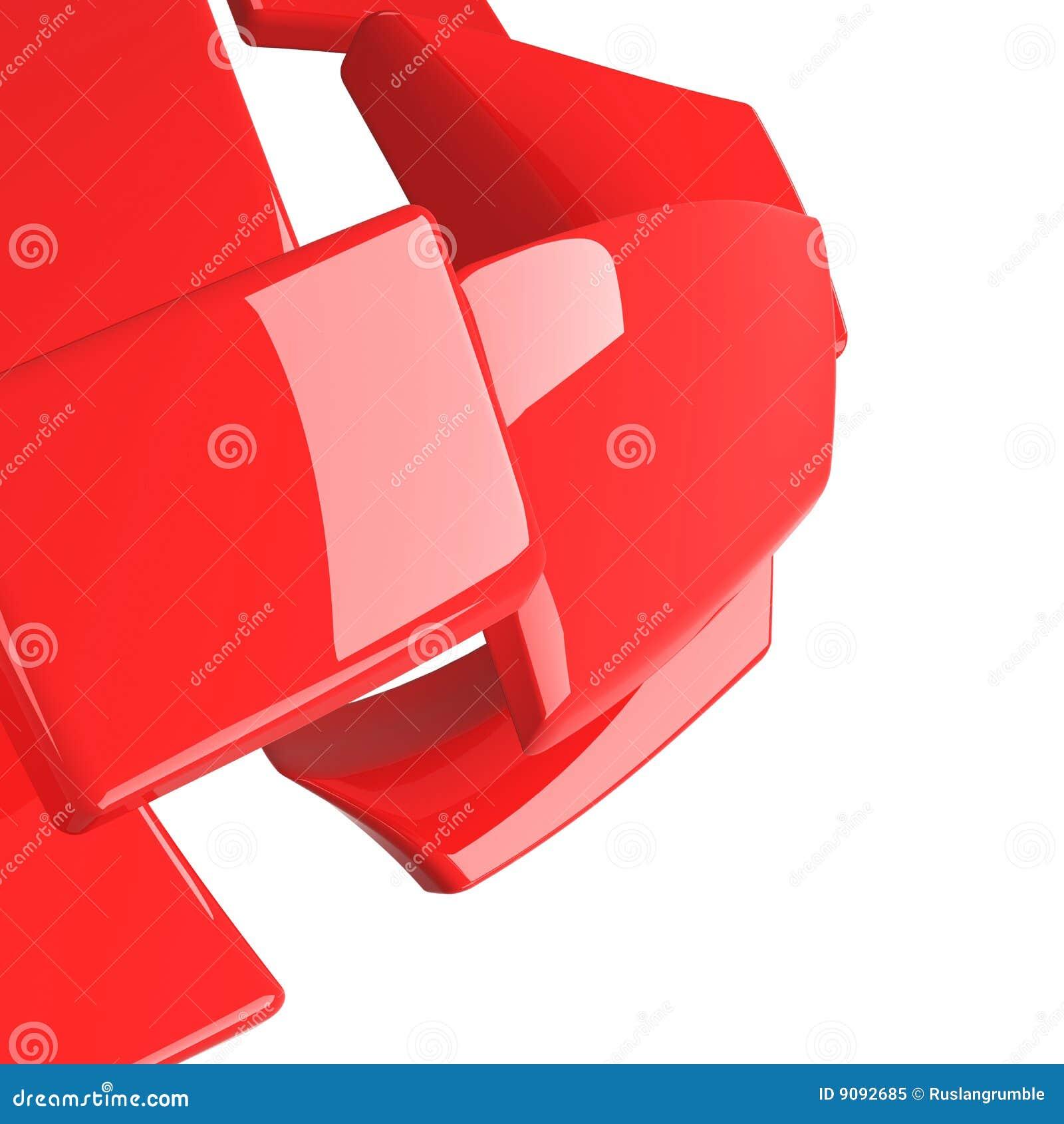 Roter getrennter Viereckshintergrund