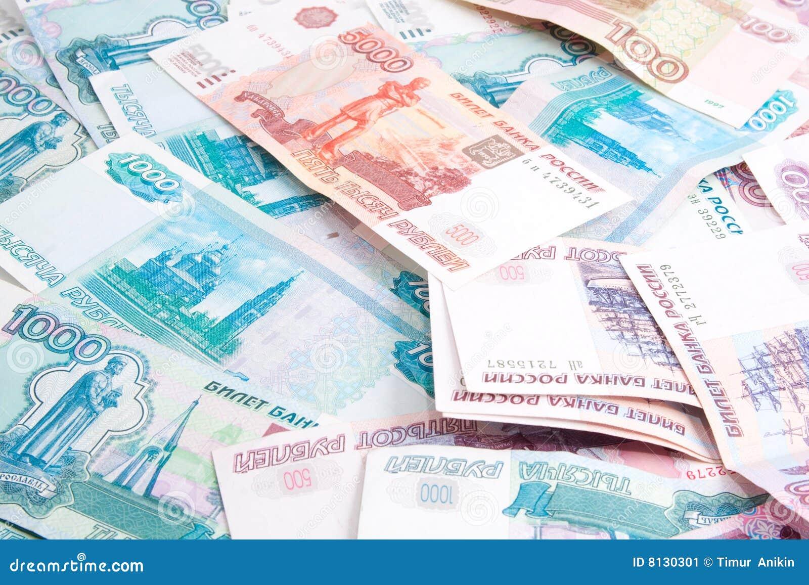 Rouble d argent de désordre d obligations
