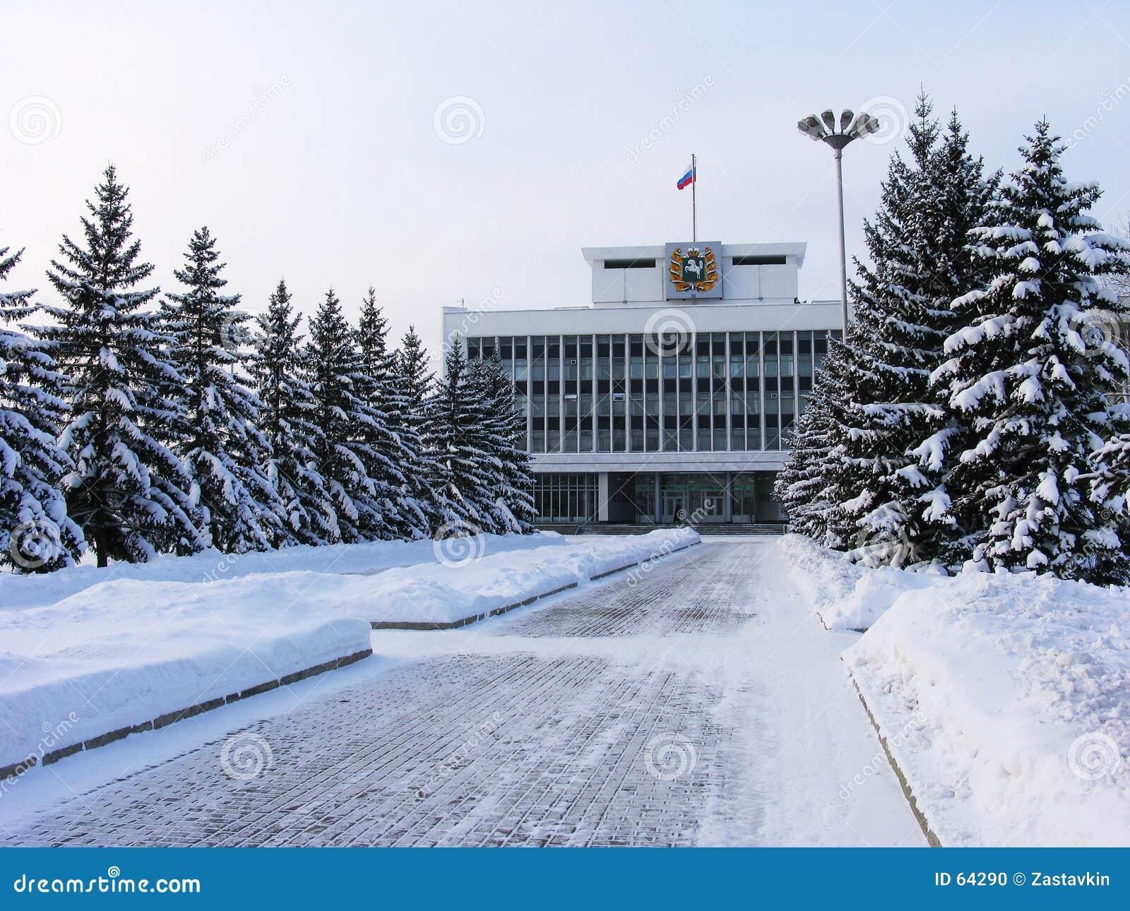 Download Roud de l'hiver. photo stock. Image du sapin, neige, ville - 64290