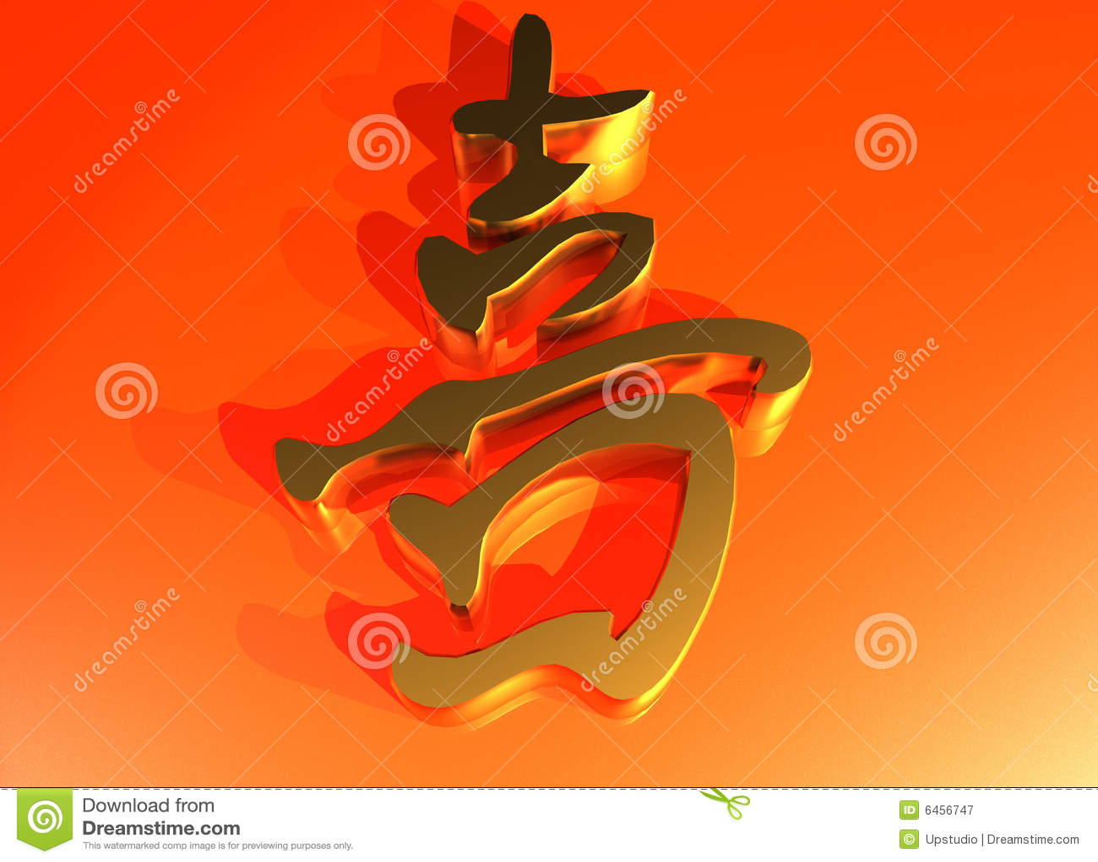 Rouge d or chinois de bonheur de caractère de backgrou