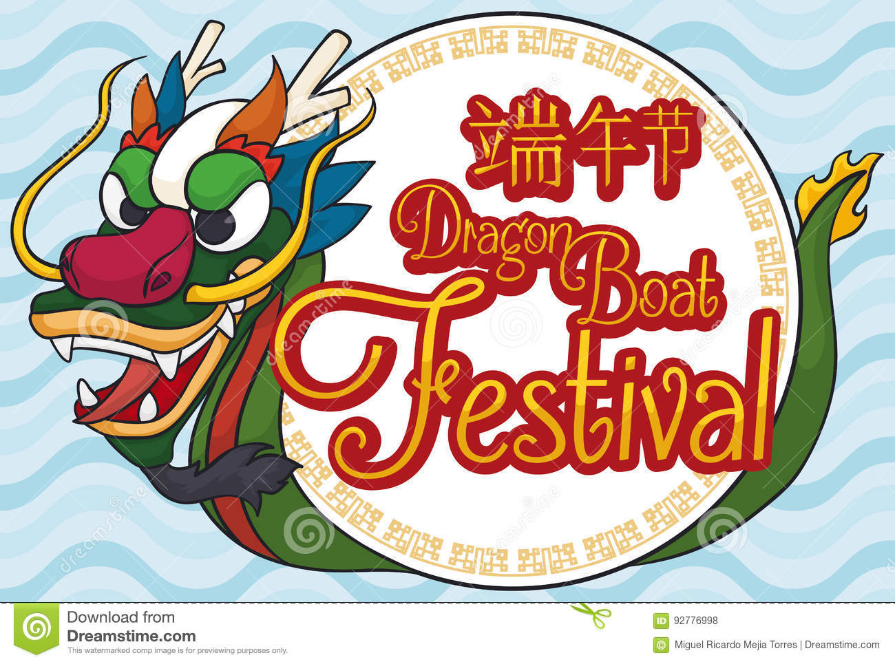 Round Button With Dragon Boat For Duanwu Festival Event, Vector Illustration Stock Vector ...
