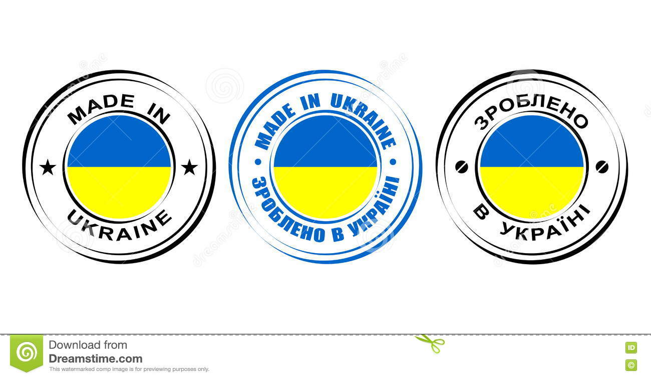 "Round label ""Made in Ukraine"" with flag"