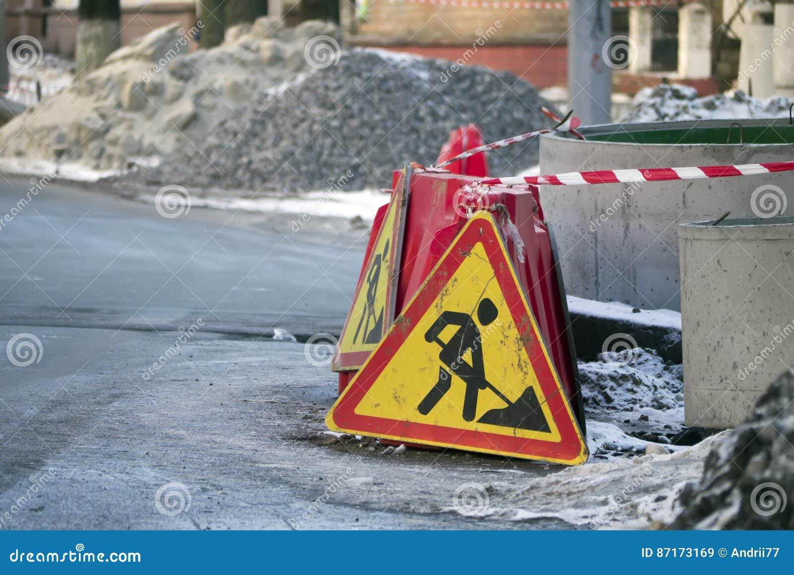 Route de rue en construction Signe de route