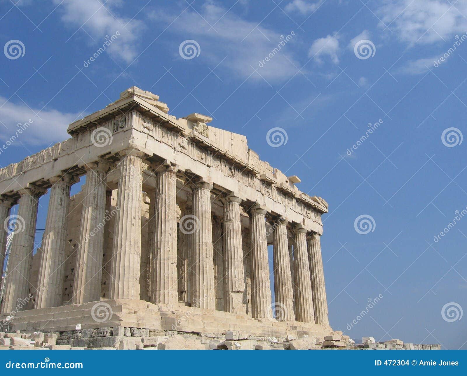 Rovina greca a Atene