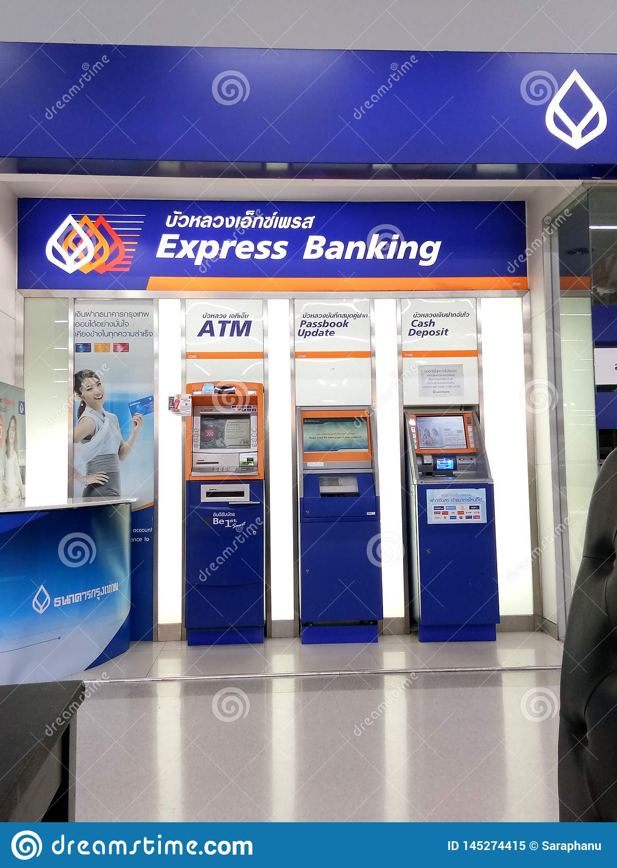 A row of ATM machine from the Bangkok Bank, Thailand