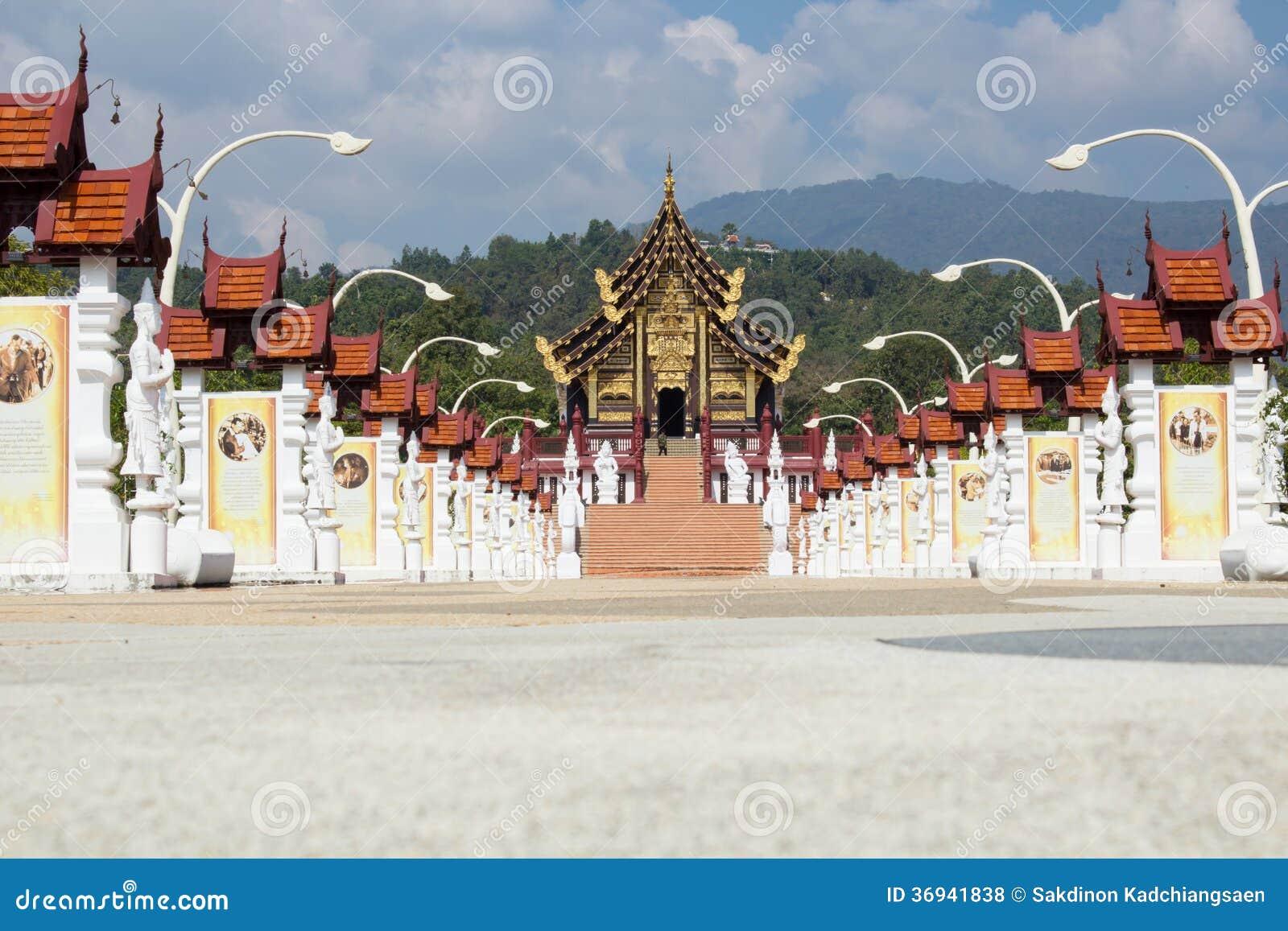 The Royal Flora Ratchaphruek chiangmai