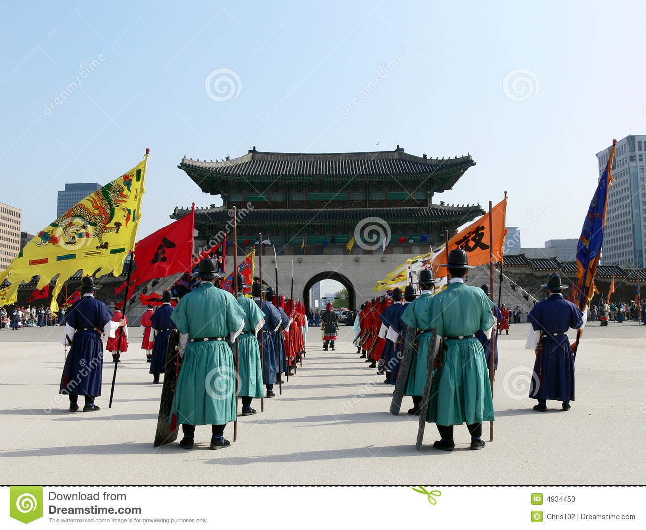 Royal Guards Ceremony in Seoul
