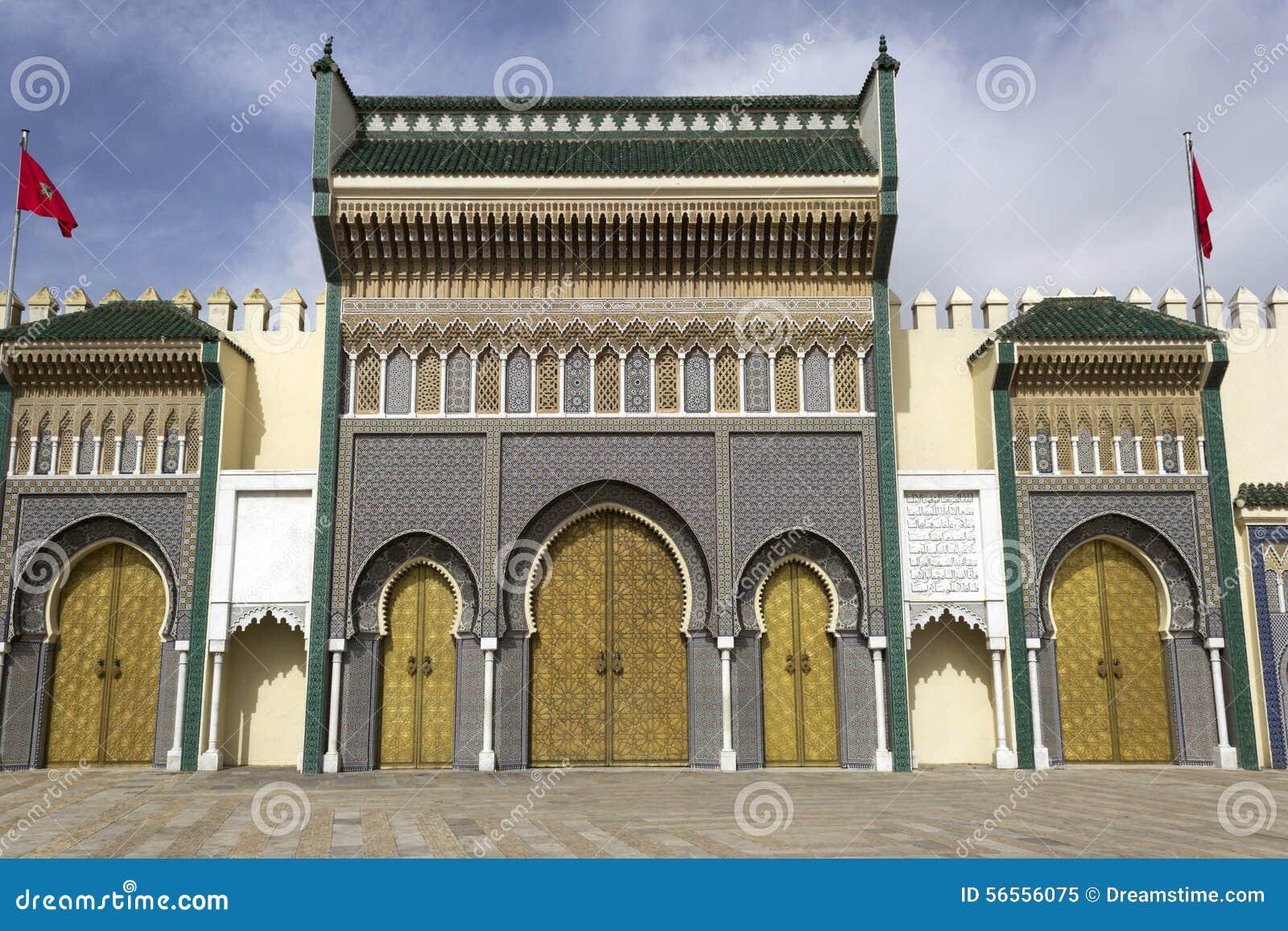 Download Royal Palace του Fez στοκ εικόνα. εικόνα από αρχιτεκτονικής - 56556075