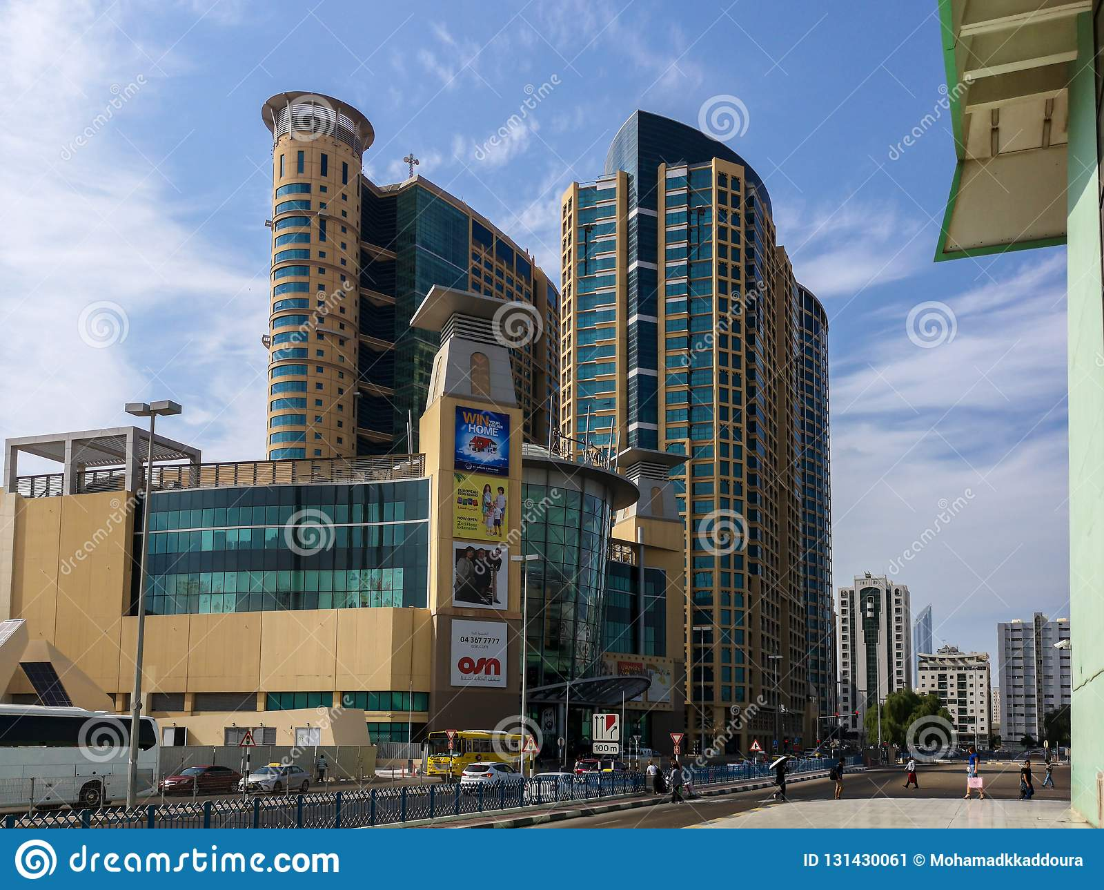 Shot Of Abu Dhabi City Al Wahda Mall On A Cloudy Day