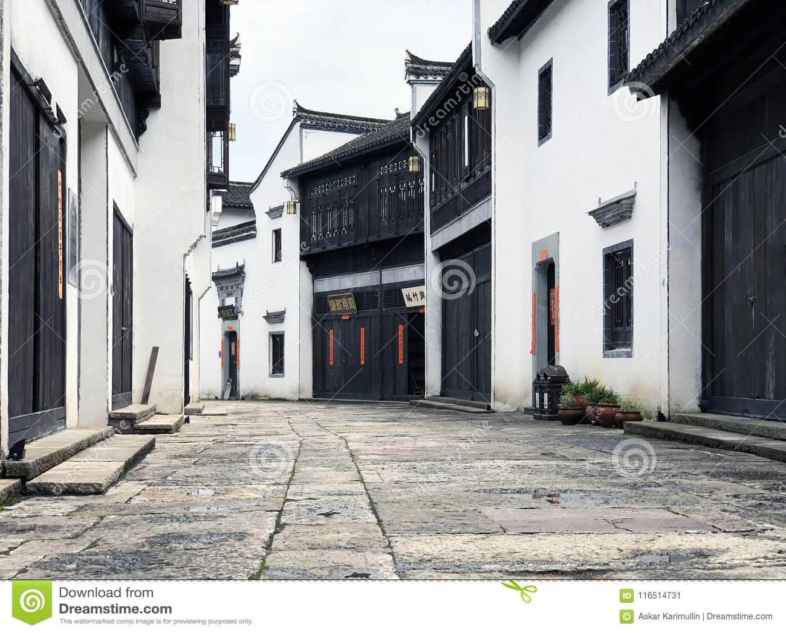 Rua antiga chinesa