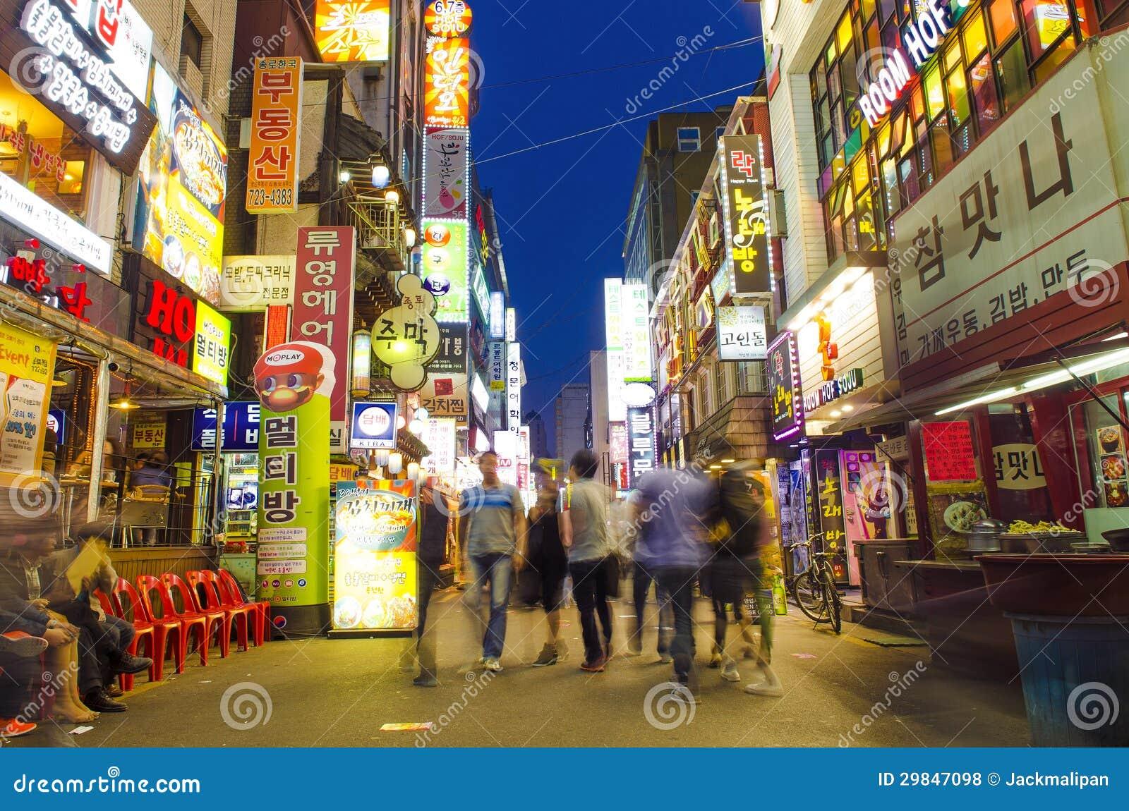 Rua do restaurante em seoul central Coreia do Sul