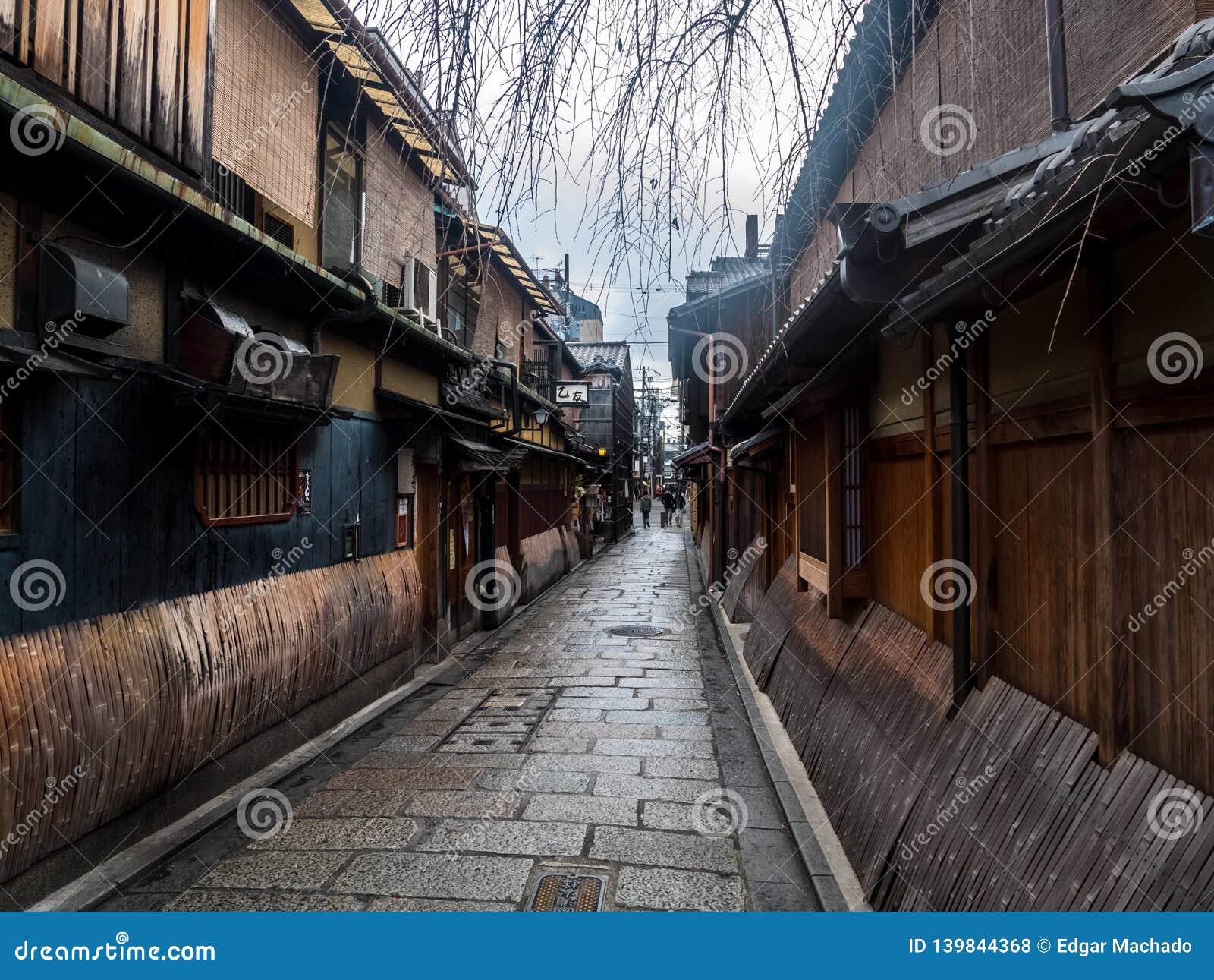 Rua velha de Gion